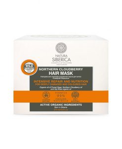 natura-siberica-northern-cloudberry-hair-mask-120ml